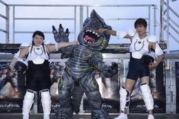 映画「パシフィック・リム」 渡辺直美としずちゃんを地球防衛隊に任命 画像