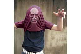「進撃の巨人」60m級巨人になれるTシャツ登場 裾を裏返して・・・ 画像