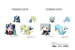 ファミマ×初音ミク  コラボシリーズに最新タイトル 人気ボカロP集結の2枚同時リリース 画像