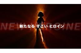 佐藤順一監督最新作 カウントダウンサイト開設 キーワードは「全力愚少女!!アクション!!」 画像