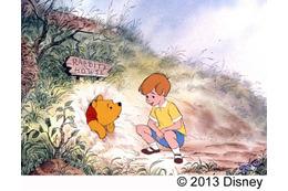 映画「くまのプーさん」完全保存版発売 制作10年、作画枚数400万枚の秘密に迫る 画像
