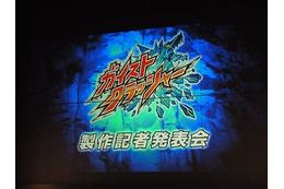 「ガイストクラッシャー」 テレビ東京系6局10月放送開始、ゲームとマンガ連動大型企画 画像