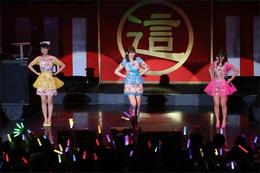 ニャル子単独イベント再び ZEPPダイバーシティ東京が邪神召喚祭、邪神再誕祭で大興奮 画像