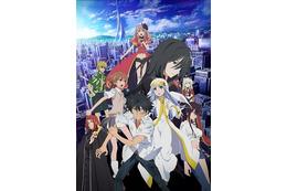 番組時間は10万3000秒 「とある魔術の禁書目録」特番 TVアニメ本編配信にキャスト陣出演