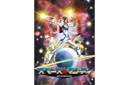 「スペース☆ダンディ」 渡辺信一郎総監督、BONESが贈るスペースSFコメディ 2014年1月放送開始