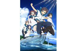 電撃大王×P.A.WORKS「凪のあすから」10月3日スタート テーマソングも決定 画像