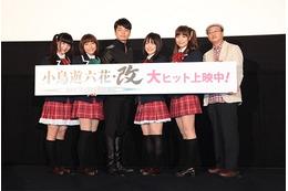 「中二病でも恋がしたい!」第2期は2014年新春スタート 劇場初日に発表 画像