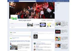 「世界コスプレサミット」Facebookページリニューアル、読者参加の特別企画も! 画像