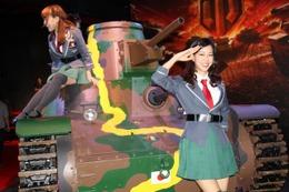 「World of Tanks×ガールズ&パンツァー」コラボ宣言記者会見 東京ゲームショウに実物大戦車も登場 画像