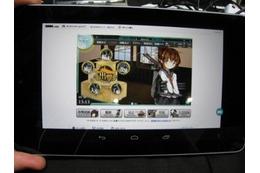 東京ゲームショウ2013で、噂のAndroidで動作する「艦これ」を試してみた 画像