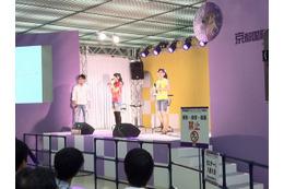 「ファンタジスタドール ステージ」 早朝500人が京まふ2013に詰めかけた