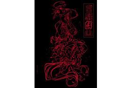 「京騒戯画」BD/DVDは12月から発売  第零巻にWEBアニメ版収録 画像