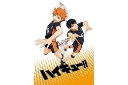 「ハイキュー!!」2014年4月TVアニメ化 「週刊少年ジャンプ」連載の青春バレーボール物語 画像