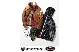 シャアのプライベート用レザージャケットがイメージ 「STRICT-G」の新作コラボ 画像