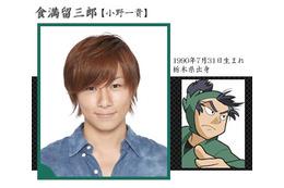 ミュージカル「忍たま乱太郎」第5弾の公演決定 上級生がメインの人気シリーズ 画像