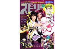 「魔法少女まどか☆マギカ」を実写化、まどかに上間美緒、ほむらに秋本華帆 画像