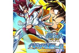 中川翔子が歌う「ペガサス幻想 ver.Ω」CD化決定 7月11日発売 画像