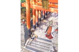 「いなり、こんこん、恋いろは。」主題歌アーティスト決定 May'nと坂本真綾が担当 画像