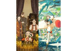 「寫眞館」と「陽なたのアオシグレ」、心に響く短編アニメーション2本立て 画像