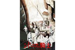 「シドニアの騎士」 音楽制作に朝倉紀行氏、音響監督は岩浪美和氏