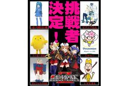 """「ロボットガールズZ」に""""ゆるキャラ""""6名が挑戦 いま萌え、うーさー、ピクシブたんらがアニメに登場 画像"""