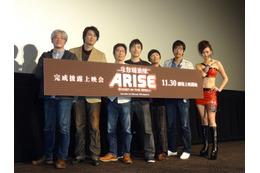 圧倒的クオリティで作られた「攻殻機動隊ARISE border:2」 スタッフ・キャスト陣による舞台挨拶 画像