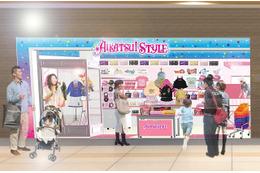 「アイカツ!」オンリーショップとたまごっちストア 東京駅に同時オープン 画像