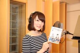 「となりの関くん」OPテーマは花澤香菜  ヒロイン・横井さんになりきって熱唱 画像