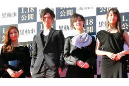映画「黒執事」完成披露 水嶋ヒロが甘~い言葉で剛力彩芽、山本美月らをメロメロに 画像
