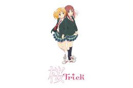 「桜Trick」1月9日より順次放送開始 新たなキャスト・キャラクター設定も公開 画像