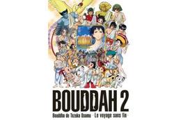 「BUDDHA2」ワールドプレミアはルーブル美術館 新作映画上映は世界初の快挙 画像
