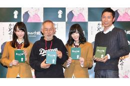 「もののけ姫」BD発売イベントで、鈴木敏夫プロデューサーとSKE48のW松井がトーク 画像