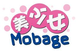 DeNAがコミケ参戦、初の企業ブース出展 「アイマス」「とある~」のMobage紹介 画像
