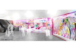 史上最大のプリキュアショップ「プリティストア」大阪・梅田にオープン 商品1000点以上 画像