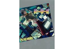 「終物語」は3巻構成 西尾維新、中巻の追加を決定 2014年1月31日発売  画像