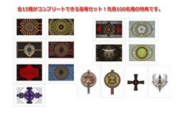 「GONZOスタイル」リニューアル 「ラストエグザイル」ステッカーや1000円クーポン贈呈 画像