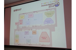 AnimeJapan 2014概要発表 東京ビッグサイト6ホール、ステージイベント55プログラム 画像