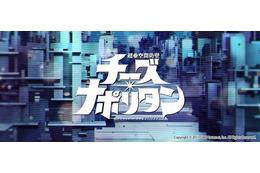「超亜空間防壁チーズ・ナポリタン」 カラー制作の謎のCGショートアニメ、コミケ85で無料配布 画像