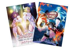 「カレイドスター」10年の時を超え 最新アニメ「Amazing Twins」とコラボ、特設サイトオープン 画像