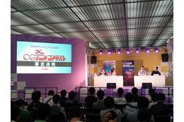 第25回CGアニメコンテスト審査結果を公開 入選作上映会は2014年開催 画像