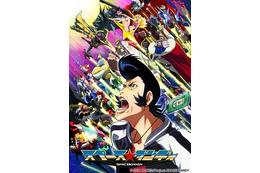 「スペース☆ダンディ」BD/DVD発売スケジュール決定 4月25日からリリーススタート 画像