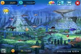 """「凪のあすから」が「LINEフィッシュアイランド」とコラボ 海中の村""""汐鹿生""""をゲームで再現"""