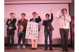 AnimeJapan 2014第2回プレゼンテーション開催 ステージやコラボの詳細が明らかに 画像