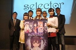 「selector infected WIXOSS」ワーナー・ホーム・ビデオ初のオリジナルアニメ 少女たちは戦い、勝ち残る 画像