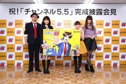 逢沢りなが美雪役 「金田一少年の事件簿」がFROGMANの新企画「チャンネル5.5」とコラボアニメ 画像