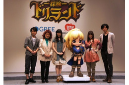 「探検ドリランド」大型テレビアニメシリーズの全容が明かされる 記者発表会開催 画像