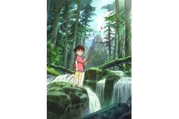 宮崎吾朗監督TVアニメ「山賊の娘ローニャ」 2014年秋、NHKBSプレミアム放送開始 画像
