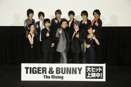 「劇場版 TIGER & BUNNY -The Rising-」 監督とヒーローキャストたちが初日舞台挨拶 画像