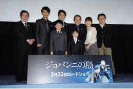 「ジョバンニの島」完成披露 市村正親、ユースケ・サンタマリア、北島三郎と豪華俳優陣集結 画像
