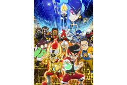 TVアニメ「ヒーローバンク」 4月7日よりテレビ東京系で放送開始、人気ゲームと連動 画像